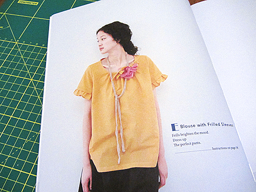 sew-chic-review1